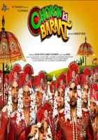 Choron Ki Baraat Photos