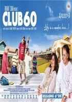 Club 60 Wallpaper Poster