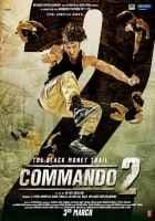 Commando 2 Photos