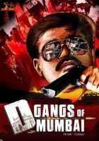 D Gangs Of Mumbai Photos