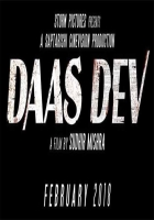 Daas Dev Photos