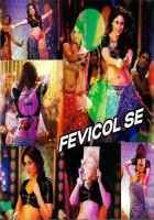 Dabangg 2 Kareena Kapoor in Favicol Se Stills