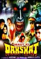 Dahshat Image Poster