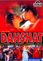 Dahshat Wallpaper Poster