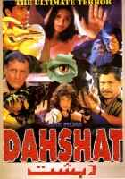 Dahshat Photos