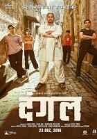 Dangal Aamir Khan Poster