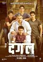 Dangal Image Poster