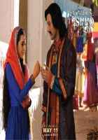 Dangerous Ishq Karishma Kapoor Rajneesh Duggal Stills