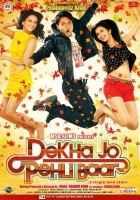 Dekha Jo Pehli Baar Wallpaper Poster