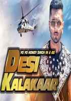Desi Kalakaar  Poster