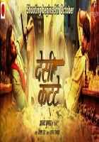 Desi Kattey First Look Poster
