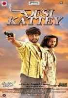 Desi Kattey Jay Bhanushali Akhil Kapur Poster