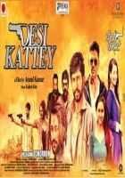 Desi Kattey Photo Poster