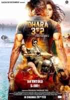 Dhara 302 Image Poster