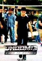 Dhoom 3 Aamir Khan At Shooting Location Stills
