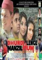 Dhund Lenge Manzil Hum Photos