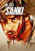 Dil Sala Sanki Image Poster