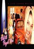 Dil To Pagal Hai Images Poster