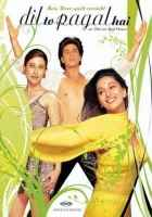 Dil To Pagal Hai Shah Rukh Khan Poster