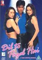 Dil To Pagal Hai Photos