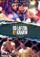 Do Lafzon Ki Kahani Image Poster