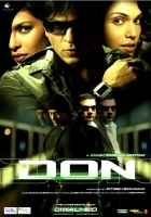 Don 2006 Photos