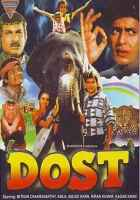 Dost (1989) Wallpaper Poster