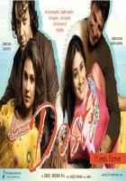Dosti - Friends Forever HD Wallpaper Poster