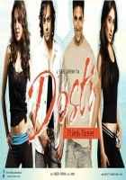 Dosti - Friends Forever Hot Poster