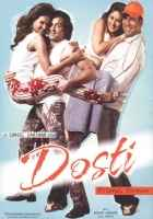 Dosti - Friends Forever Image Poster