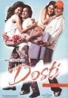 Dosti - Friends Forever Image Poster
