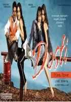 Dosti - Friends Forever Wallpaper Poster