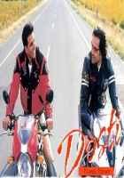 Dosti - Friends Forever Akshay Kumar Bobby Deol Wallpaper Stills
