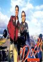 Dosti - Friends Forever Akshay Kumar Bobby Deol With Bike Stills