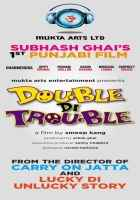 Double Di Trouble Photos