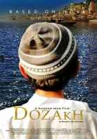 Dozakh In Search Of Heaven  Poster