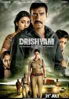 Drishyam Visuals Can Be Deceptive