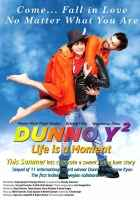Dunno Y2 - Life Is A Moment Romantic Poster
