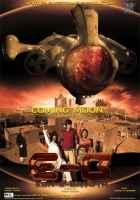 Ebn E Batuta Image Poster