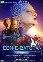 Ebn E Batuta  Poster
