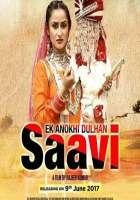Ek Anokhi Dulhan - Saavi Photos