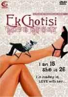 Ek Chotisi Love Story  Poster