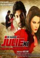 Ek Kahani Julie Ki  Poster