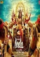 Ek Paheli Leela Image Poster