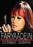 Faryaadein (2014)