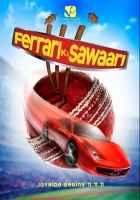 Ferrari Ki Sawaari Photos Poster