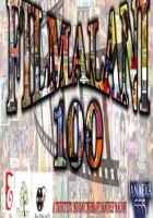 Filmalani 100 Photos