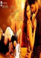 Filmi Raasleela Image Poster
