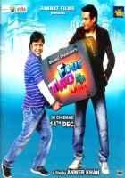 Four Two Ka One Rajpal Yadav Jimmy Shergill Poster