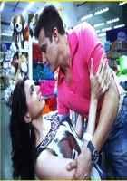 Four Two Ka One Jimmy Shergill Nikita Anand Romantic Scene Stills